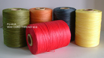 WAX_CORD_THREAD